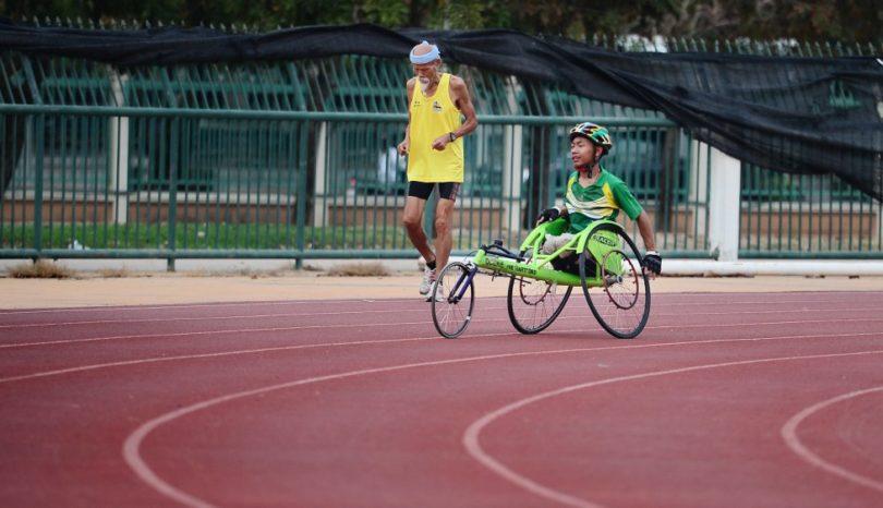 Invaliditetsintyg vid bestående men